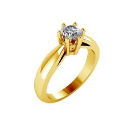 joya anillo compromiso amarllo